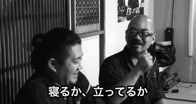 石原貴洋vs西村喜廣 ラーメン対談2