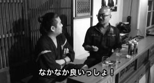 石原貴洋vs西村喜廣 ラーメン対談1