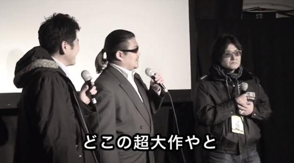 石原貴洋vs林海象 対談4「ゆうばり映画祭スペシャル」