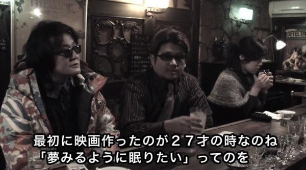 石原貴洋vs林海象 対談5「ゆうばり映画祭スペシャル2」