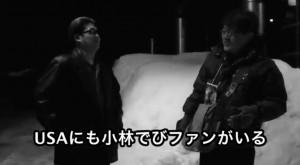 石原貴洋vs小林でび 対談1 「爆笑!ルールなし人生!」
